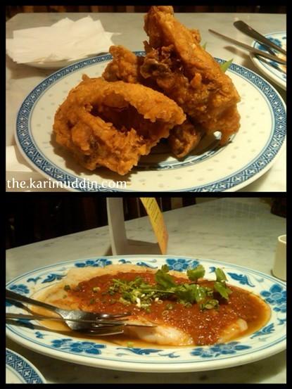 Ayam Pandan, Ikan Panggang